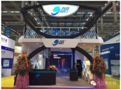 Jiuli took part in the 10th shenzhen international logistics and transportation fair